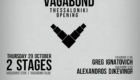 party_vagabond