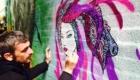 street art krah