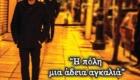 gelarakis3